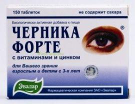 Csernyika Forte Tabletta 150 db